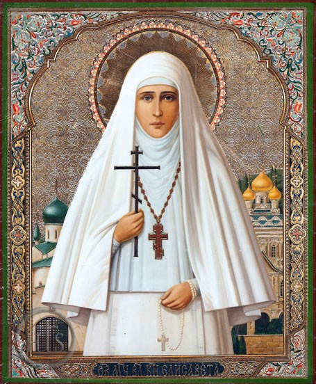 Saint Elizabeth Romonova