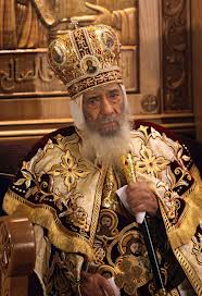 Pope Shenouda III - 117th Patriarch from Saint Mark the Evangelist
