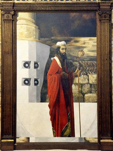 Saint Paulinus