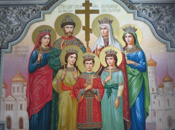 Royal Russian Martyrs