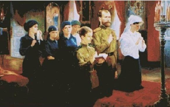 Tsar martyr 2