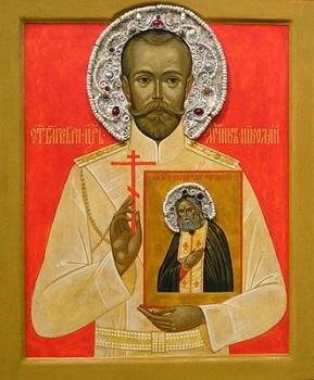 Tsar martyr 3
