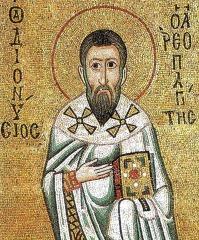 hosios_loukas_diakonikon_arch_-_dionysius_areopagite