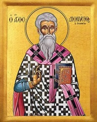 st-_dionysios_the_areopagite